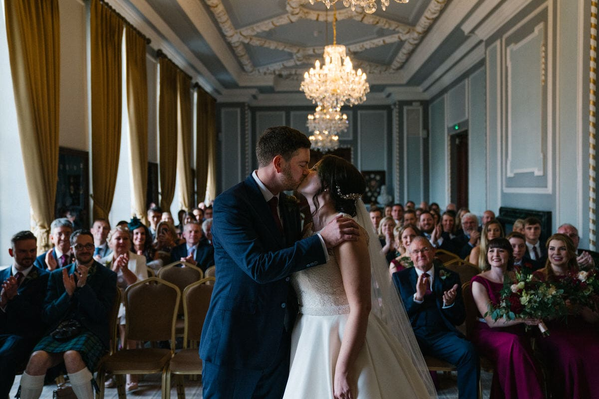 first kiss at manchester hall wedding